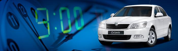 Рис.Разработка новой рекламной кампании Skoda Octavia A5
