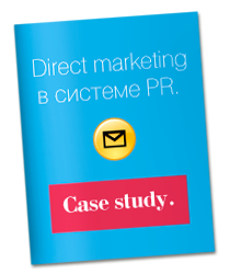 short report direct marketing case study Marketing case studies innovative and creative marketing is more important than even in a shaky economic climate here's some of the best strategies we've found for quickly moving your brand from intriguing concept to household name brand marketing: guinness how do you refresh a.